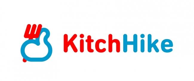 キッチハイク