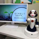 会話ロボットが社内連絡の効率化とコミュニケーション活性化を支援