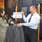 47ebd78ad08f スーツ専門店「ツキムラ」が、不採用通知1通につき10%オフになる「不採用割」を開始。